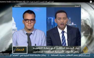 Teacher on TV